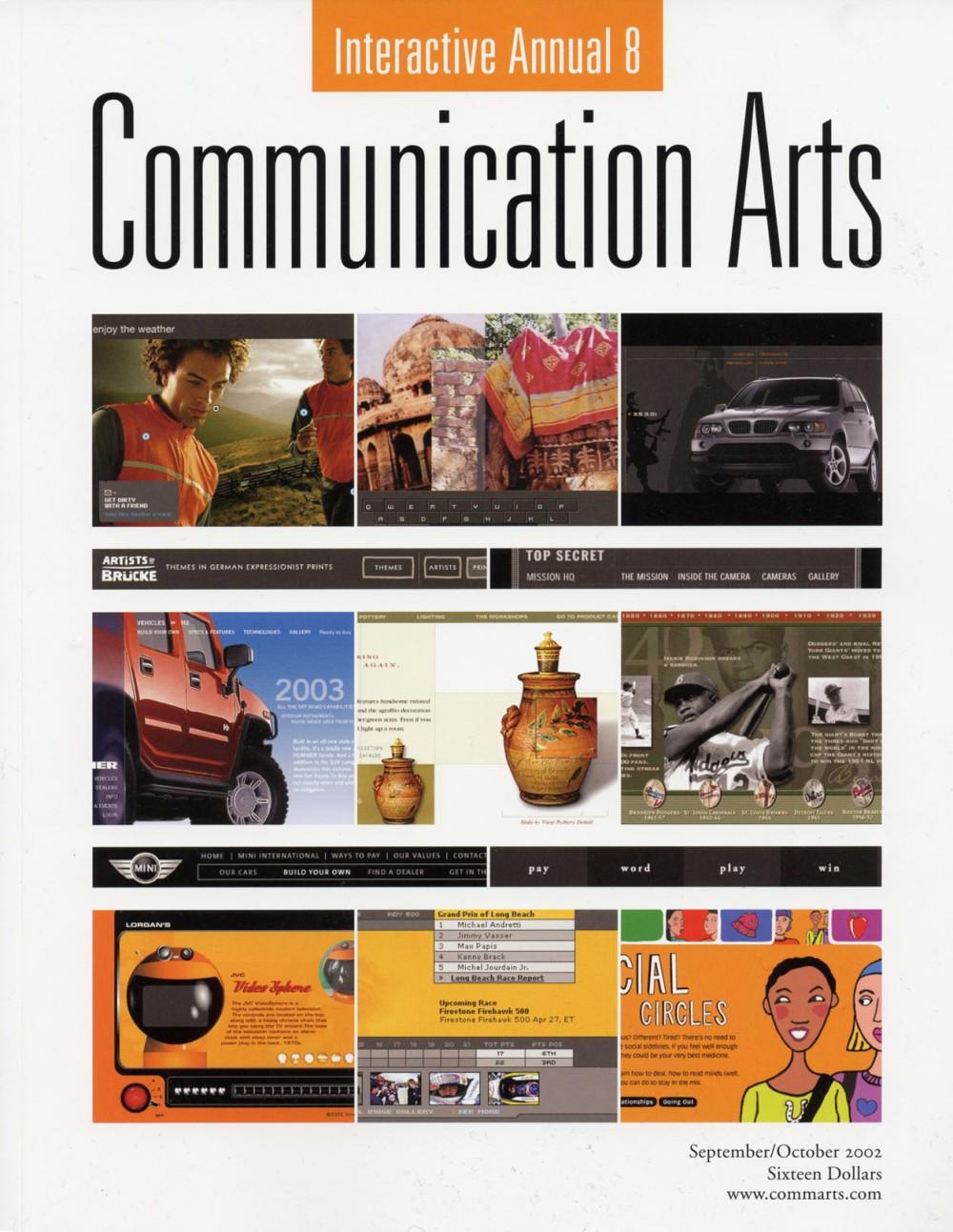 communicationarts_cover